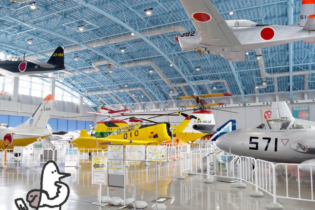 浜松をドライブ!car trip 浜松 航空自衛隊浜松広報館 (エアーパーク)