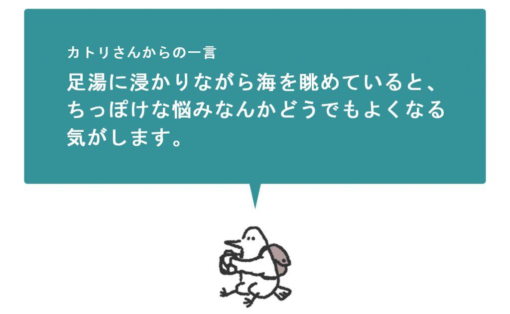 浜松をドライブ!car trip 浜松 カトリさん