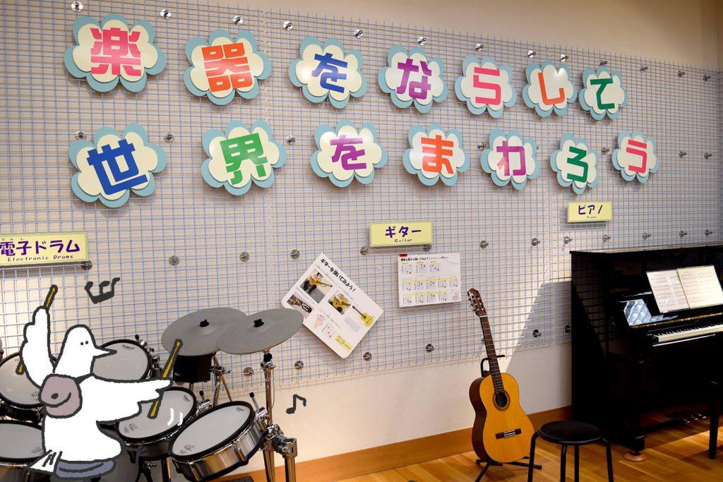 浜松をドライブ!car trip 浜松 浜松市楽器博物館