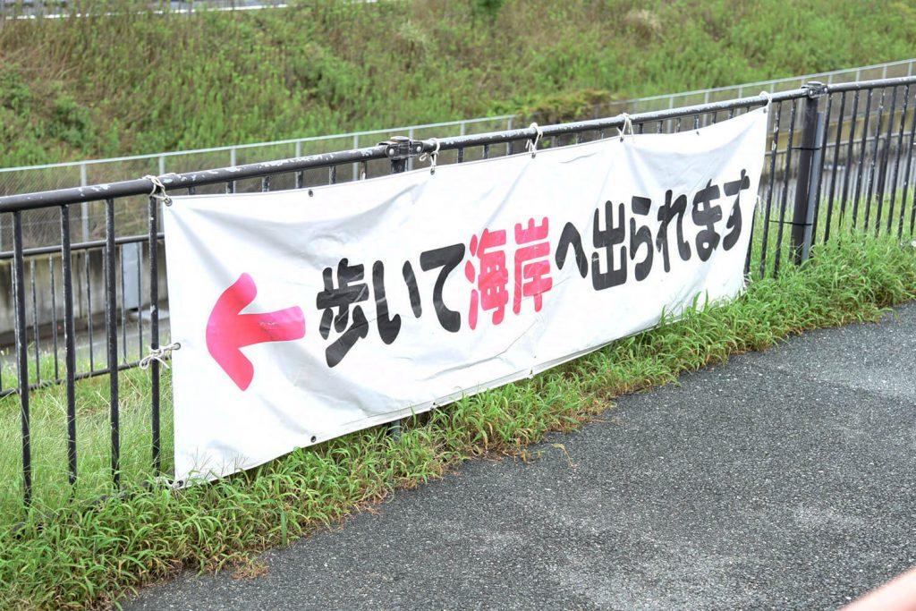 浜松をドライブ!car trip 浜松 道の駅 潮見坂