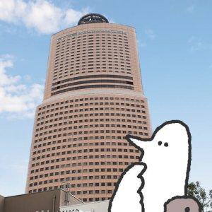 カトリさん、空中を散歩するーアクトタワーへの旅