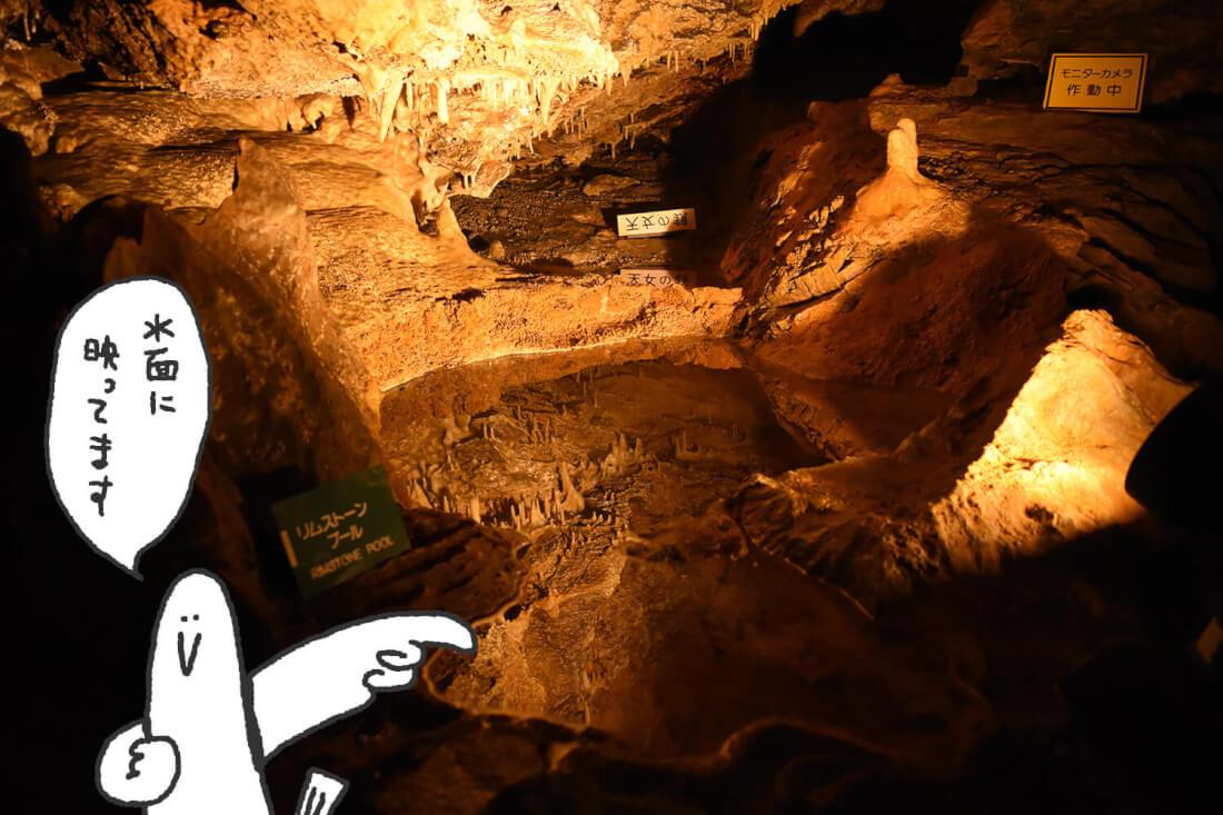 浜松をドライブ!car trip 浜松 神秘の鍾乳洞、竜ヶ岩洞へ