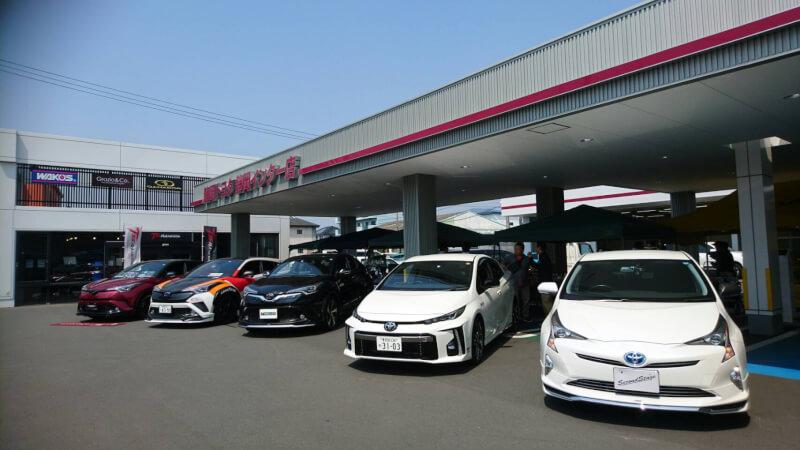 静岡トヨタ自動車 静岡インター店イベント