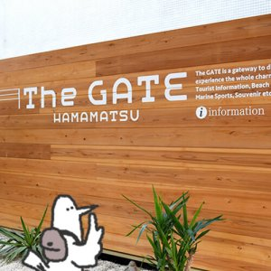 カトリさん、魅力を発見ー浜松魅力発信館 The GATE HAMAMATSUへの旅