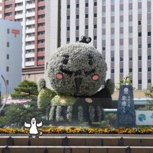 カトリさん、駅さんぽー浜松駅への旅