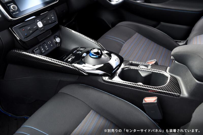 日産リーフZE1型に新商品・新カラーが登場!