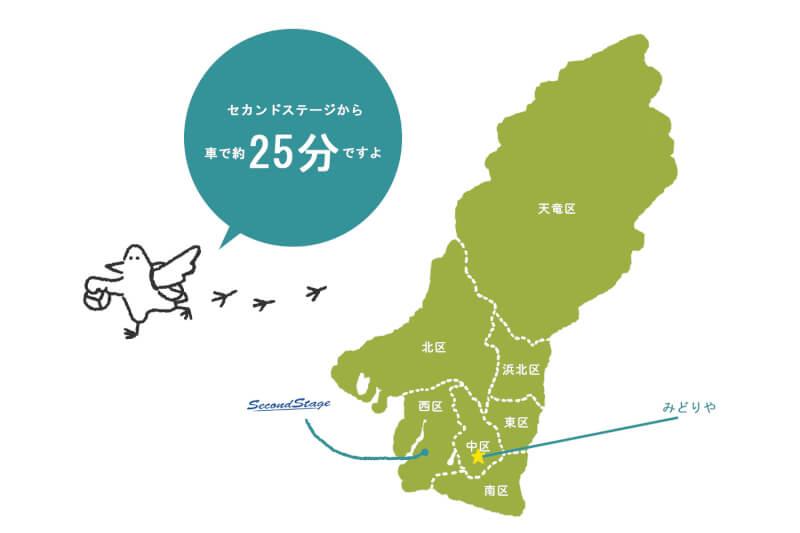 浜松をドライブ!car trip 浜松 かき氷が名物の老舗、みどりやへの旅への旅