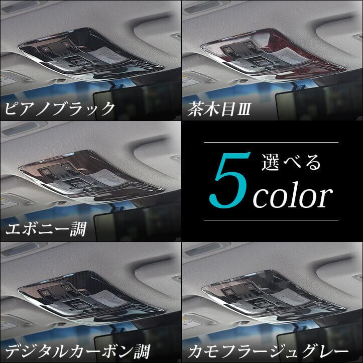 ランドクルーザープラド・日産ノートに新商品・新カラーが登場!