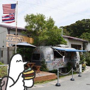 カトリさん、アメリカンな気分ージョニーズ ジャワイアン バーガーへの旅
