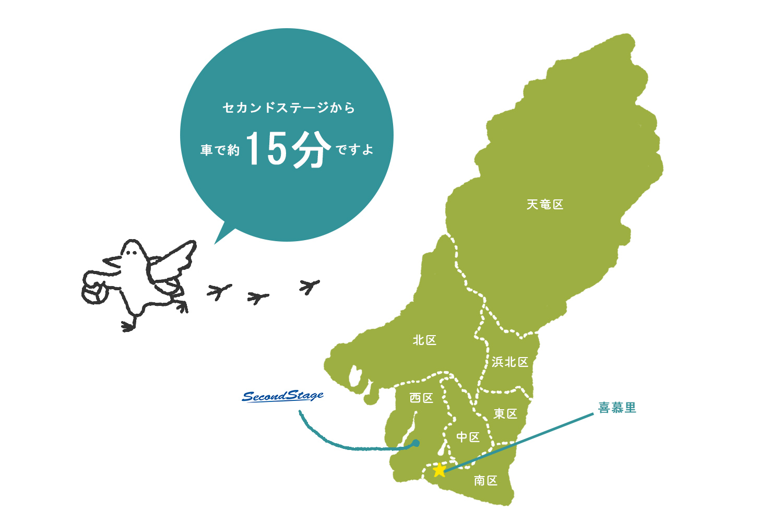 浜松をドライブ!car trip 浜松 浜松餃子 老舗 喜慕里への旅