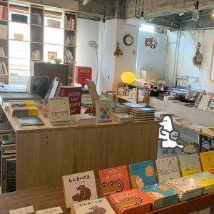 カトリさん、本と出会うーKAGIYAビルへの旅(BOOKS AND PRINTS編)