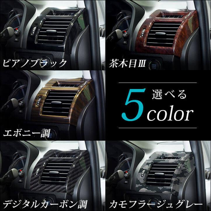 ランドクルーザープラドに新商品・新カラーが登場!