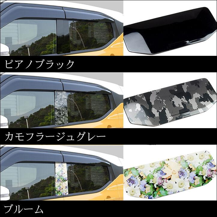 ランドクルーザープラドに新商品追加&三菱eKクロスが新登場!