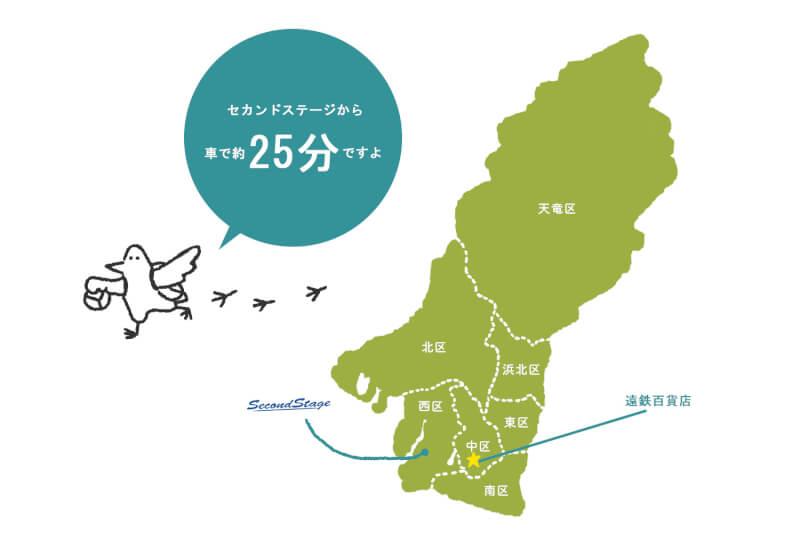 浜松をドライブ!car trip 遠鉄百貨店