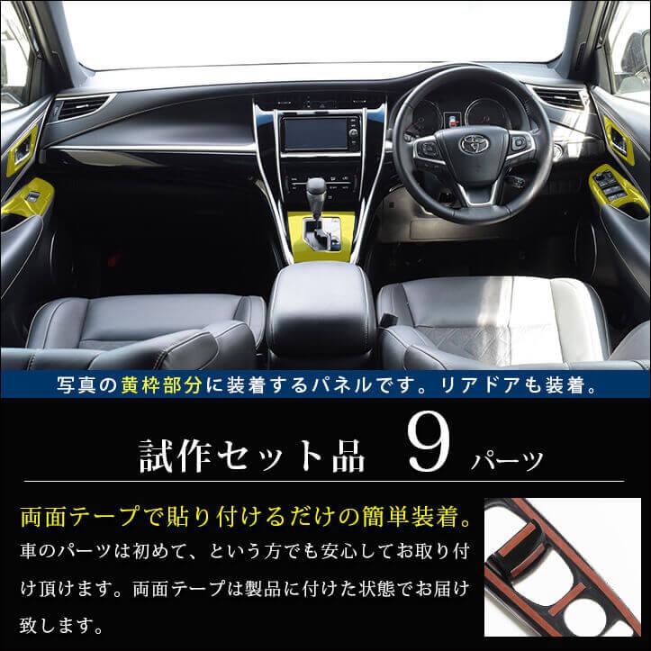 トヨタ ハリアーに新商品・新カラーが登場!