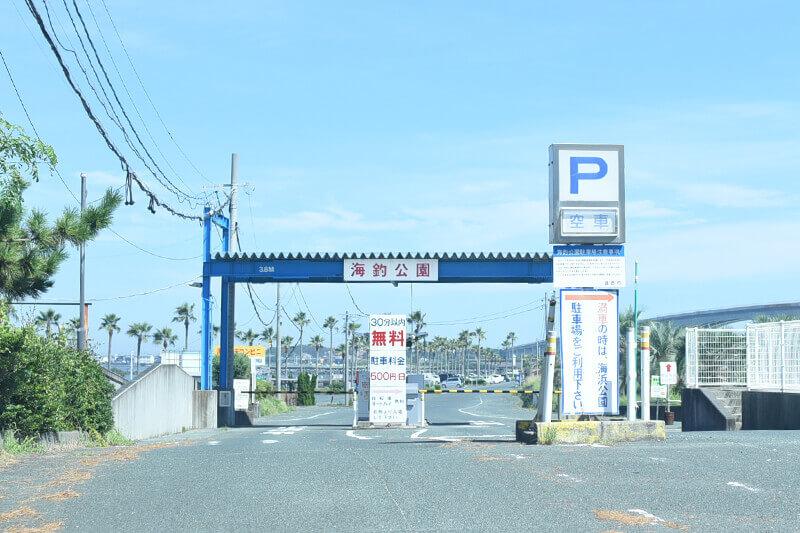 浜松をドライブ!car trip 湖西市 新居 浜名湖 海釣公園 新居弁天海水浴場