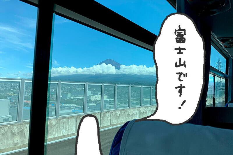 浜松をドライブ!car trip 浜松 山梨への旅