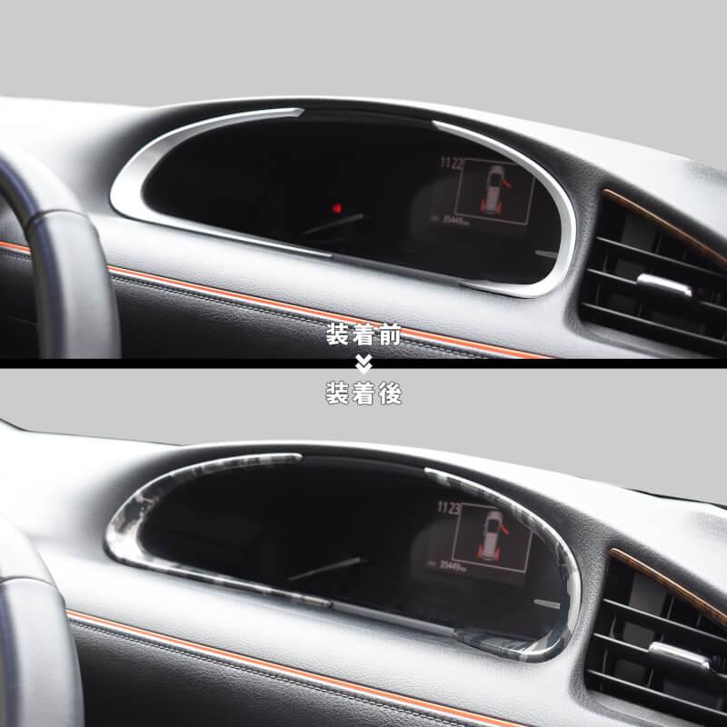 トヨタ シエンタに新カラーが登場!