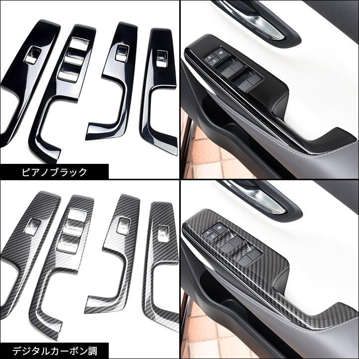 トヨタ・クラウン対応のドレスアップパネルが新登場!