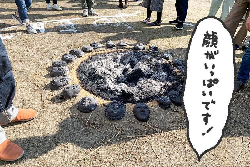 浜松をドライブ!car trip 浜松 島田市 島田市山村都市交流センターささま ささま国際陶芸祭への旅