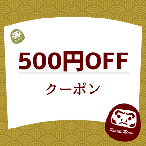 1/1(火)0:00から1/9(水)9:59まで、車のドレスアップパネル専門店セカンドステージのお正月クーポンを配布 900オフクーポン