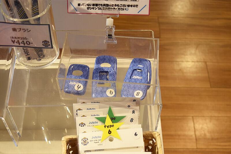 浜松をドライブ!car trip サーラプラザ浜松 サーラ