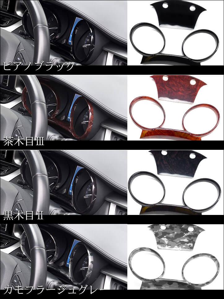 トヨタRAIZE対応パネルが早くも新登場!C-HRの新商品も。