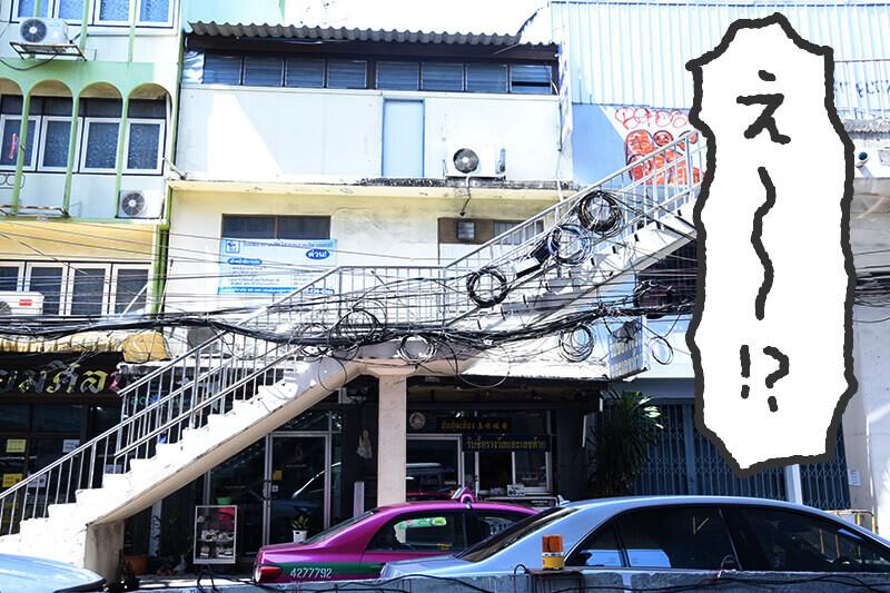 浜松をドライブ!car trip 浜松 タイ観光 マクドナルド 露店  バンコクへのドライブ旅