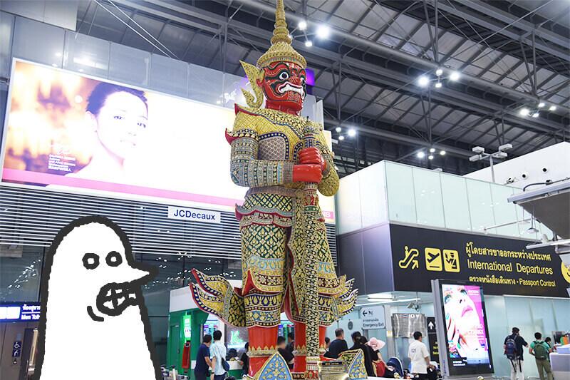 浜松をドライブ!car trip タイへの旅 日本へ帰国 スワンナプーム国際空港