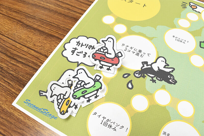 カトリさん、わくわく名所めぐりーおうちで楽しむ浜松すごろく 別冊car trip浜松