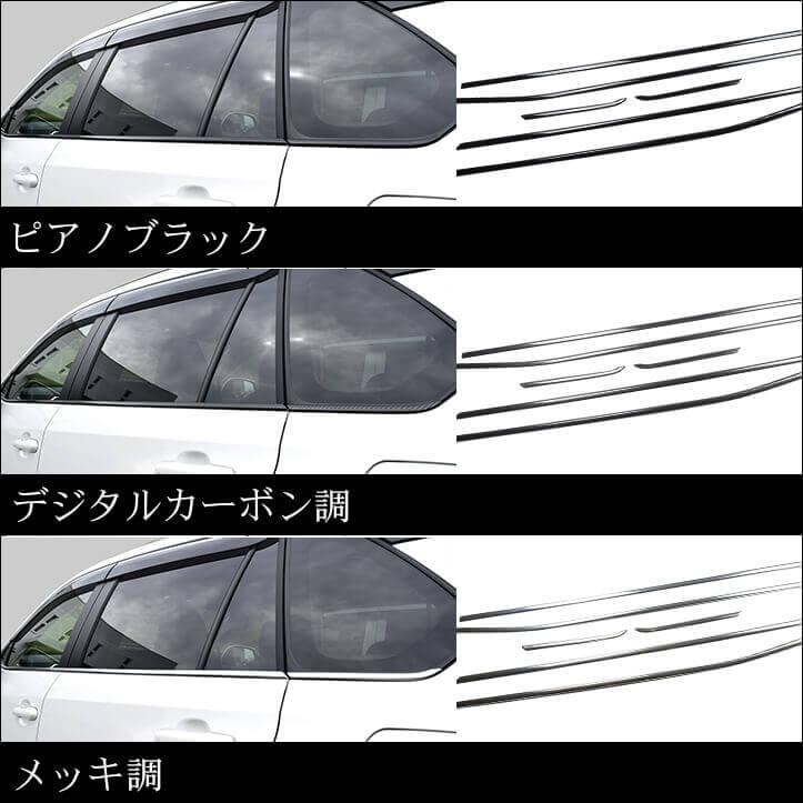トヨタ RAV4に新商品が登場!