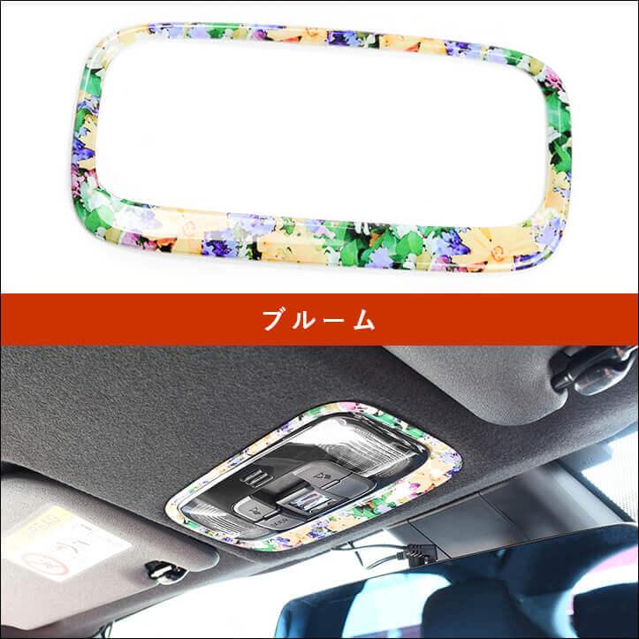 トヨタ・ヤリス対応のドレスアップパネルが新登場!