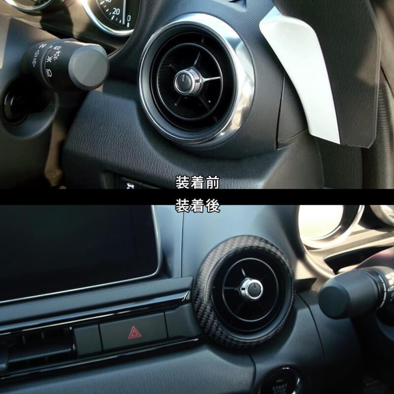 マツダ ロードスターに人気色の「デジタルカーボン調」が新登場!