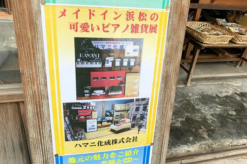 浜松をドライブ!car trip 浜松 くまのパディントン展が開催中の浜松市美術館への旅