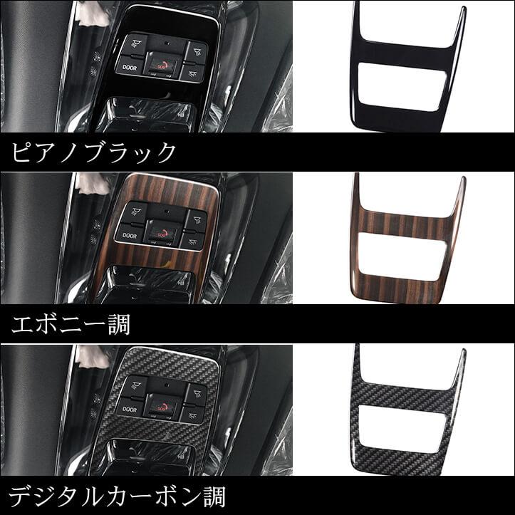 トヨタ ハリアー対応のドレスアップパネルが新登場!