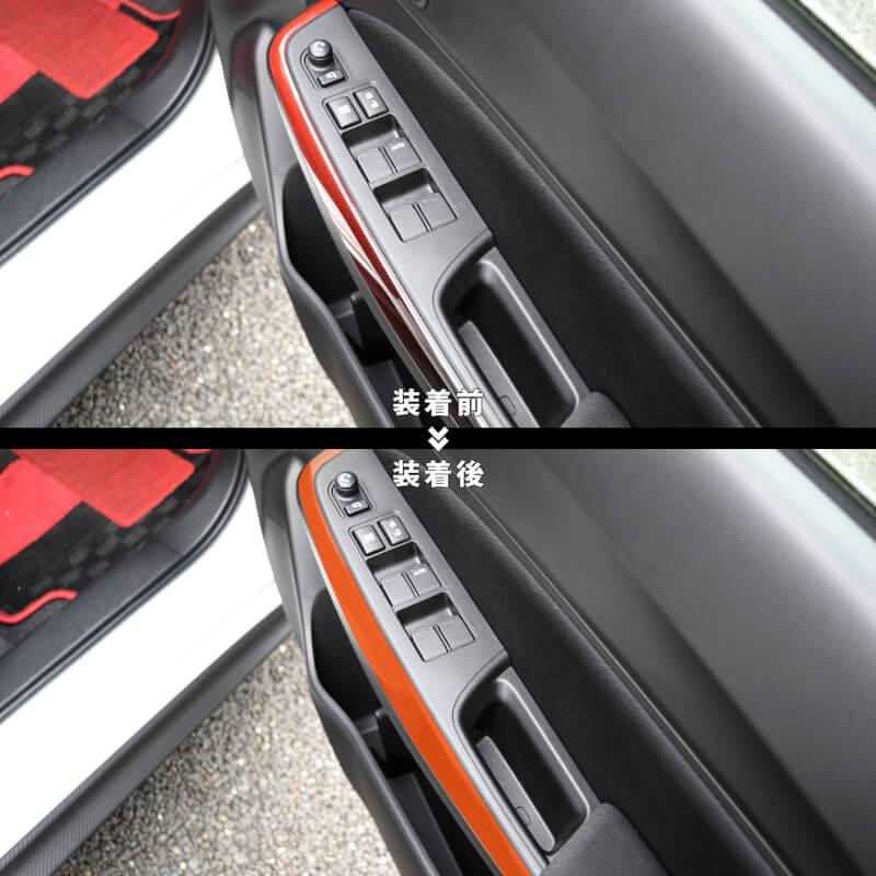 トヨタ カローラスポーツ&ツーリング対応の新商品が登場!