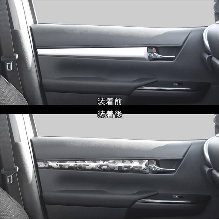 トヨタ ハイラックス対応のインテリアパネルが新登場!