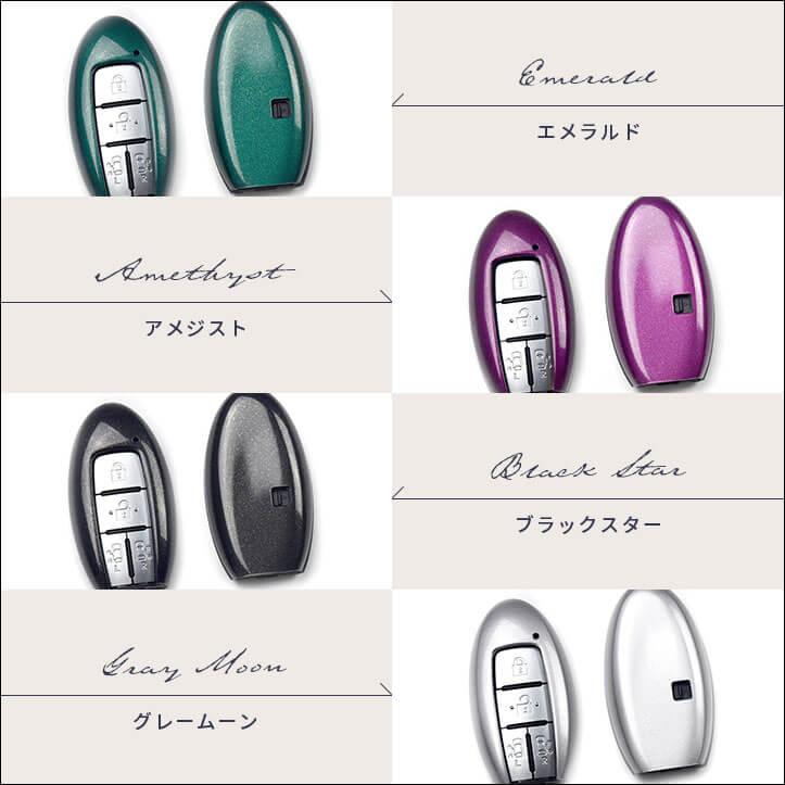 【新商品】トヨタ汎用プレミアムトーンキーカバーが続々登場!