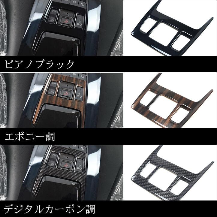【新設定】ホンダ ヴェゼル&トヨタ ハリアー80系に新設定が追加!