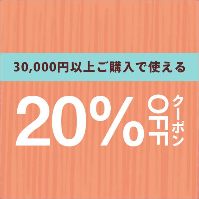 7/31(土)10:00から8/7(金)9:59まで、車のドレスアップパネル専門店セカンドステージの会員限定10%OFFクーポンを配布