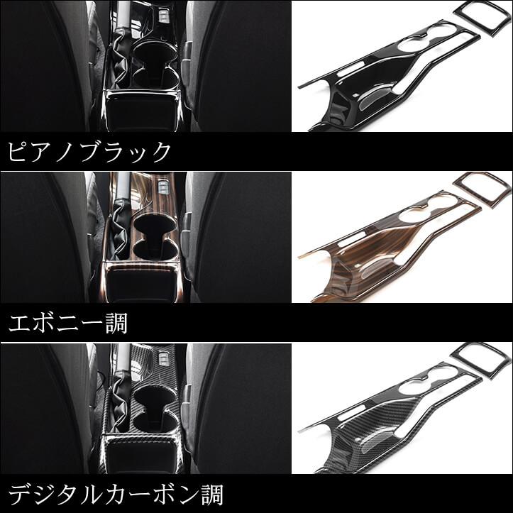ヤリス・ヤリスクロス・新型ヴェゼルの新商品が登場。