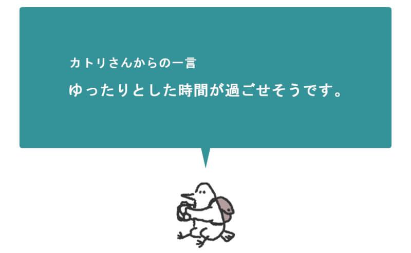 浜松をドライブ!car trip 浜松 モキチカフェ×本棚コオロギ