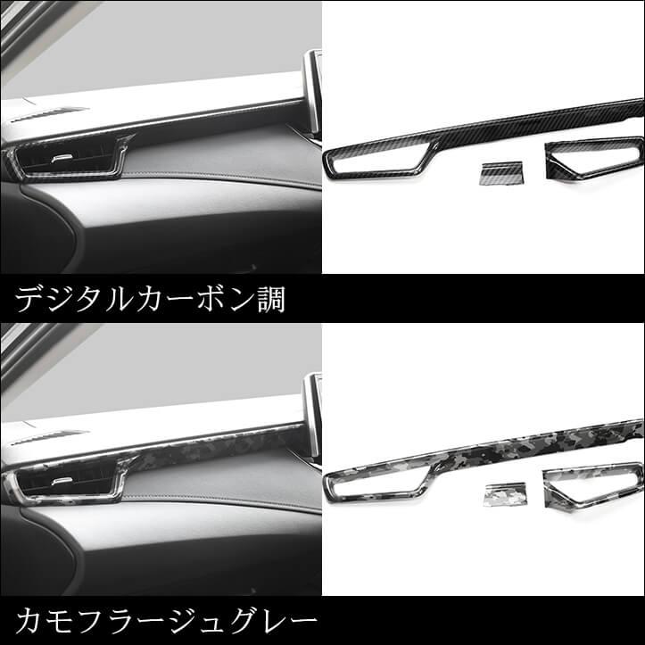 トヨタ カローラ スポーツ&ツーリングに新商品が登場!