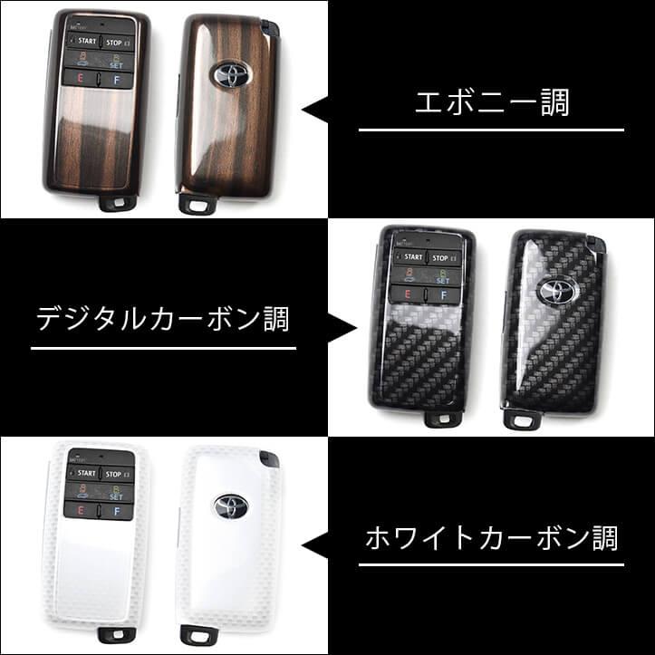 【新商品】ライズとスマートキーカバーの新商品が登場。