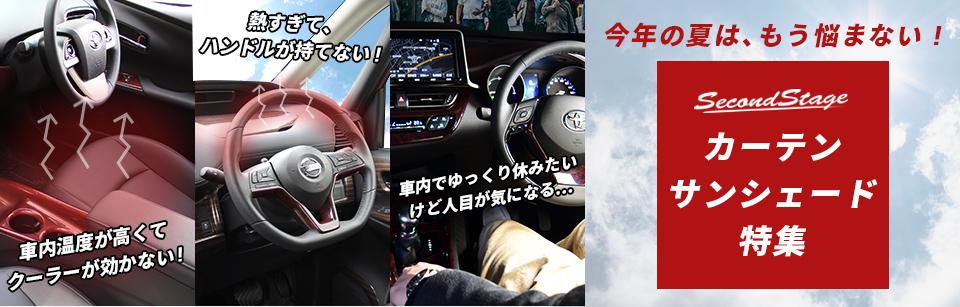 6/20(土)10:00~7/14(火)9:59まで【10%OFF】夏のボーナスセールを開催中!